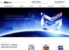 siteplus.com.ua