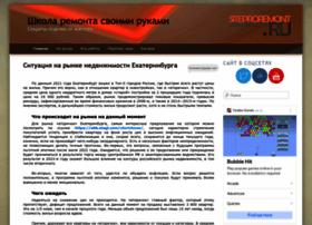 siteproremont.ru