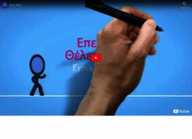sitesweb.gr