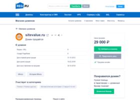 sitevalue.ru