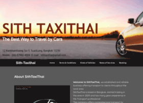 sith-taxithai.com