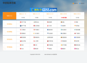 sitoinweb.com