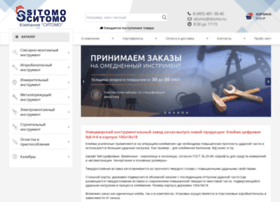 sitomo.ru