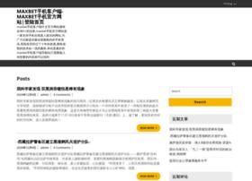 sittersglobal.com