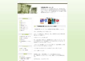 situgyounohoken.com