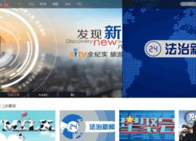 sitv.com.cn