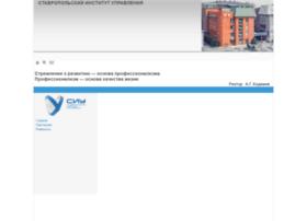 siu.ru