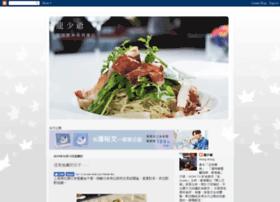 siuyeahdragon.blogspot.hk