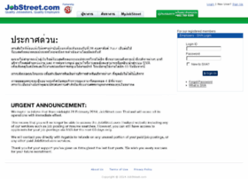 siva-th.jobstreet.com