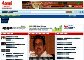 sivajitv.com