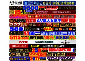 sixgoal.com