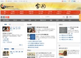 sixiang.jguo.cn
