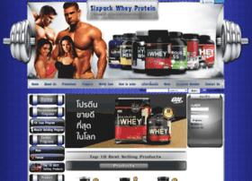sixpackwheyprotein.com