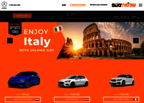 sixt.shlomo.co.il