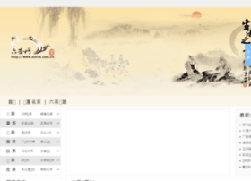 sixtea.com.cn