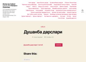 siyosat.wordpress.com