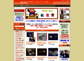 siyoukadou.com