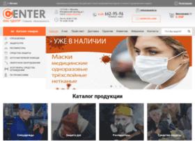 sizcentr.ru