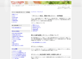 sizen-life.com