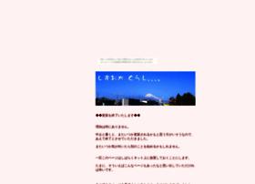 sizen.yamagomori.com