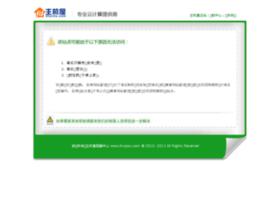 sizudian.net