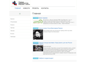 sj-shakhty.ru