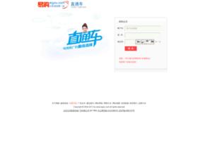 sj.egou.com