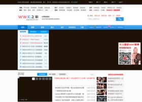 sj.kankanmi.com
