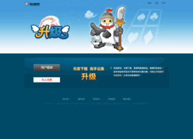 sj.lianzhong.com