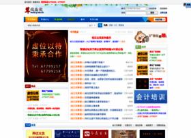 sj.net.cn
