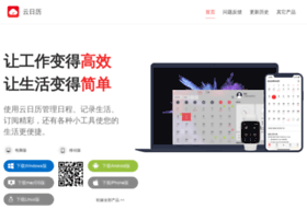 sj.ruanmei.com