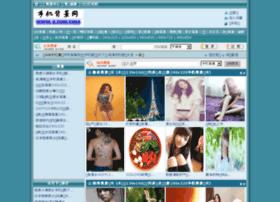 sj320.com