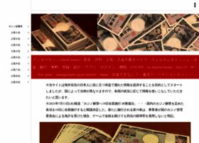 sjajno.net