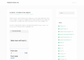 sjava.net