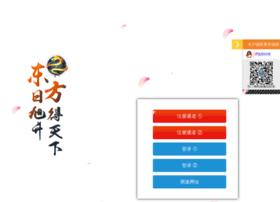 sjc10.cachechina.org