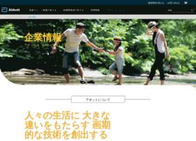 sjm.co.jp