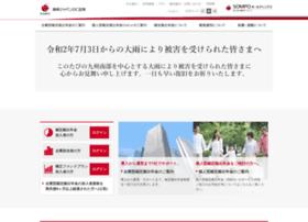 sjnk-dc.co.jp