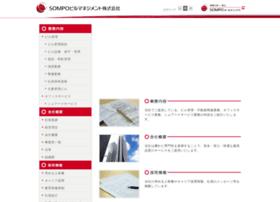 sjnkbm.co.jp