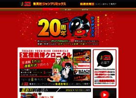 sjr.shueisha.co.jp