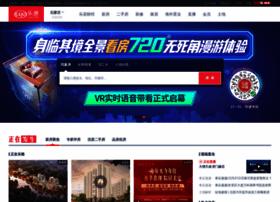 sjz.house.sina.com.cn