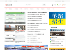 sjzonline.com