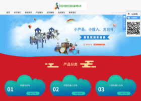sjzxinshiji.com