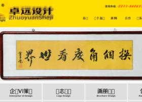 sjzzhuoyuan.com