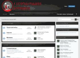 sk-hort.ru