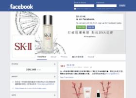sk-ii-hk.com.hk