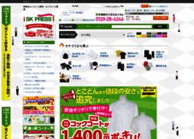 sk-press.jp