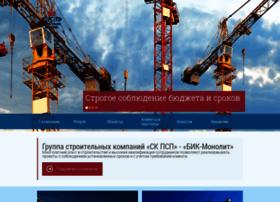 sk-psp.ru