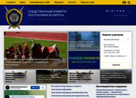 sk.gov.by