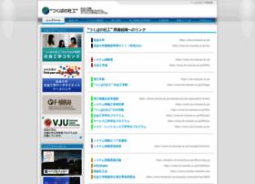 sk.tsukuba.ac.jp