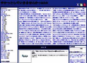 sk2ch.com
